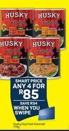 Husky Dog Food 4 offer at R 85