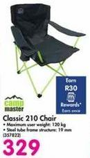 Camp Master Classic 210 Chair offer at R 329
