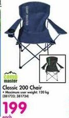 Camp Master Classic 200 Chair offer at R 199