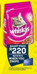 Whiskas Meaty Nuggets Dry Cat Food offer at R 220