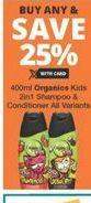 Organics Kids Shampoo  offer at