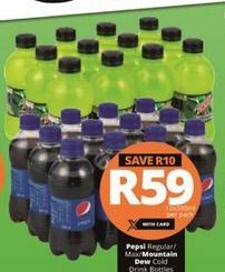 Pepsi 2 offers at R 59