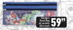 Avengers Pencil Bag offers at R 59,99