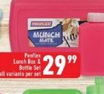 Lunch Box Set offers at R 29,99