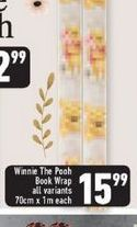Winnie The Pooh Book Wrap offers at R 15,99