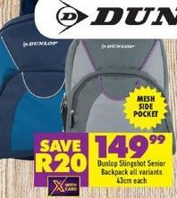 Backpack offers at R 149,99