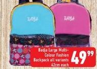 Backpack offers at R 49,99