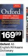 Oxford English-Afrikaans Dictionary offer at R 169,99