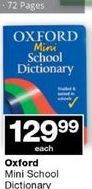 Oxford Mini School Dictionary offer at R 129,99