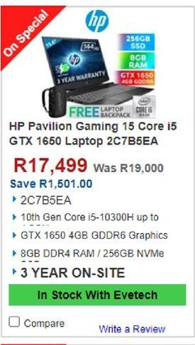 HP laptop offers at R 17499
