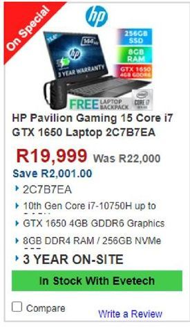 HP laptop offers at R 19999