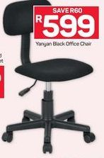 Yanguan Back Office Chair offer at R 599