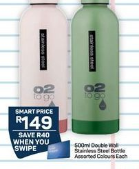 Double Wall Stainless Steel Bottle offer at R 149