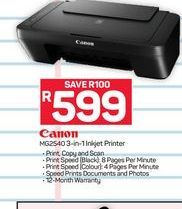 Canon 3-in-1 Inkjet Printer offer at R 599