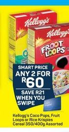 Kellogg's Coco Pops 2 offer at R 60