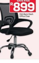 Mid-Back Mesh Office Chair offer at R 899
