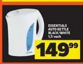Essentials Kettle  offer at R 149,99