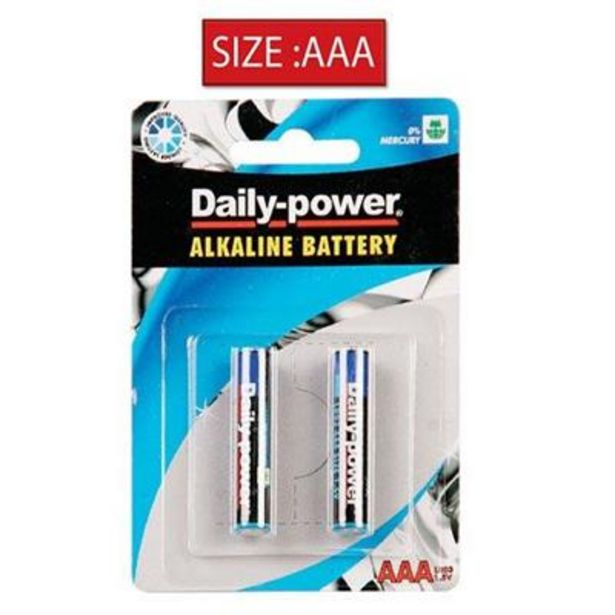 BATTERIES ALKALINE SIZE AAA 2pc offers at R 22,9