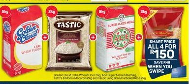 Combo  offer at R 150