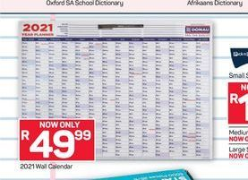 Oxford School Dictionary offer at R 49,99