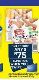 Rainbow Simply Chicken Viennas  offer at R 75
