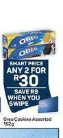Oreos 2 offer at R 30