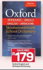 Oxford English-Afrikaans Dictionary offer at R 179