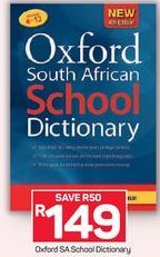 Oxford School Dictionary offer at R 149