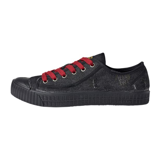 G-Star Women's Rovulc 50 years Denim Low Sneakers offer at R 1199
