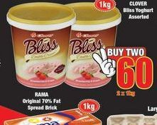 Clover Yogurt  2 offer at R 60