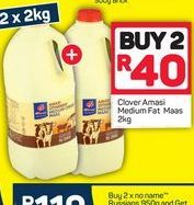 Clover Amasi Medium Cream Maas 2 offer at R 40