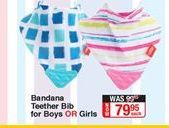 Kids clothing offer at R 79,95