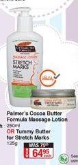 Cream Palmer's offer at R 64,95