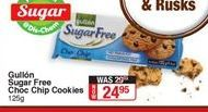 Cookies offer at R 24,95