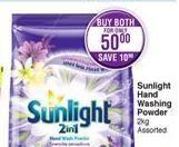 Washing powder Sunlight offer at R 50