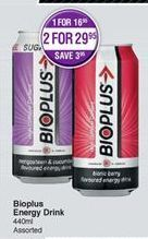 Energy drink offer at R 29,95