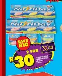 NutriDay Smooth Yoghurt 2 offer at R 30