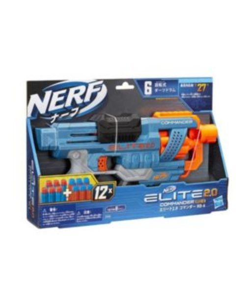 Nerf Elite 2.0 Commander Rc 6 offers at R 299,9