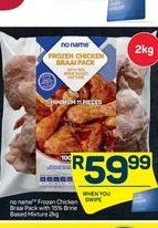 Chicken Pack offer at R 59,99