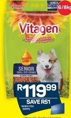 Vitagen Dog Food offer at R 119,99