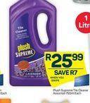 Plush Multipurpose Cleaner offer at R 25,99