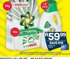Ariel washing powder offers at R 59,99