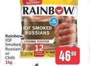 Rainbow Simply Chicken Viennas  offers at R 46,99