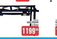 Gas stove offers at R 1199,99