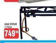 Gas stove offers at R 749,99