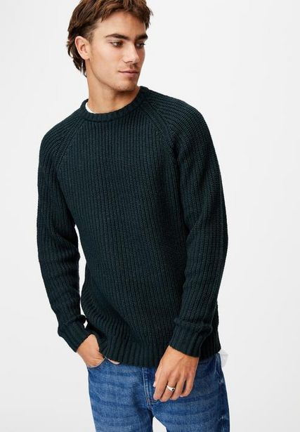 Fisherman knit - deep teal marle nep offers at R 400