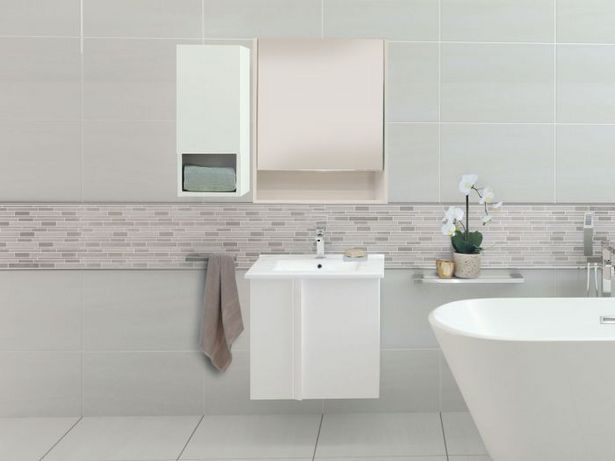 Calig White Wall Cabinet, Calig White Drop In Basin, Calig White Side Cabinet & Lisbon White Mirror Cabinet - 600 x 450mm offers at R 5299,92
