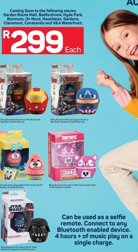 Toys offers at R 299