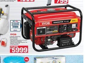 Ryobi generator  offers at R 5999