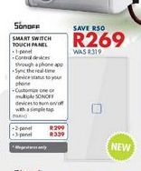 Samrt switch touch panel offers at R 269